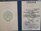 Российский Государственный Медицинский Университет, Лечебное дело, 1989-1995 годы