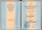 Московский государственный гуманитарный университет имени М.А. Шолохова, Психология, 2005 - 2011 годы