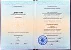 Московская Высшая Школа Социальных и Экономических Наук, Психолог-консультант, 2012-2013 годы