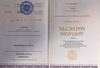 Московская высшая школа социальных и экономических наук (Шанинка), Магистр психологии, 2014-2016 годы