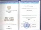 Воронежский государственный университет, клиническое сопровождение личности, 2013-2016 годы