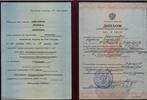 Российская Медицинская Академия Последипломного Образования, врач-психотерапевт, 2009 годы