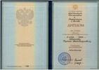 Институт Психологии и Педагогики (ИПП) г. Москва, Психология, 2000-2003 годы