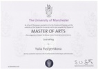 University of Manchester, MA in counselling, 2015-2016 годы