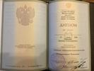 Военно-морской институт радиоэлектроники имени А.С. Попова, Психология, 2003-2008 годы