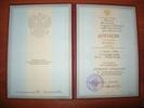 Вятский Государственный Гуманитарный Университет, Психолог, 1997-2002 годы