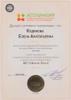 Ассоциация Псиоаналитического Коучинга и бизнес-консультирования, член ассоциации, 2018 годы