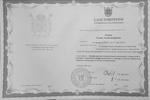 Санкт-Петербургска академия постдипломного педагогического образованияГосударственное бюджетное учреждение дополнительного образования, undefined, 2019 годы