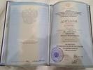 Российский Государственный Социальный Университет, Психолог. Преподаватель психологии, 2005-2010 годы