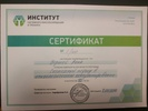 Институт системного консультирования и тренинга, системный подход в психологическом консультировании, 2013-1014 годы
