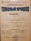 undefined, undefined, undefined годы