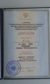 Воронежский Государственный Педагогический Университет, Психологпедагог, 2001-2006 годы