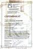 Ставропольская краевая психоаналитическая ассоциация, психоаналитически ориентированный психолог, 2011-2012 годы