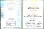 Самарский Государственный Медицинский Университет, Лечебное дело, 1998-2004 годы