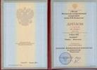 МГУ им М. В. Ломоносова, психолог, преподаватель психологии, 1998-2003 годы