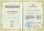 НИИ психиатрии им. Сербского, кафедра психоанализа, undefined, 2015-2017 годы