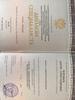 Московский Государственный Медико-Стоматологический Университет, Клинический психолог. Психолог. Преподаватель психологии., 2009-2014 годы