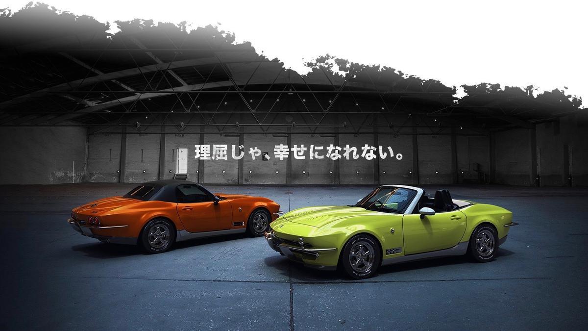 When MX-5 meets Corvette | Drive com au