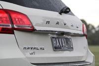 0 HAVAL H2