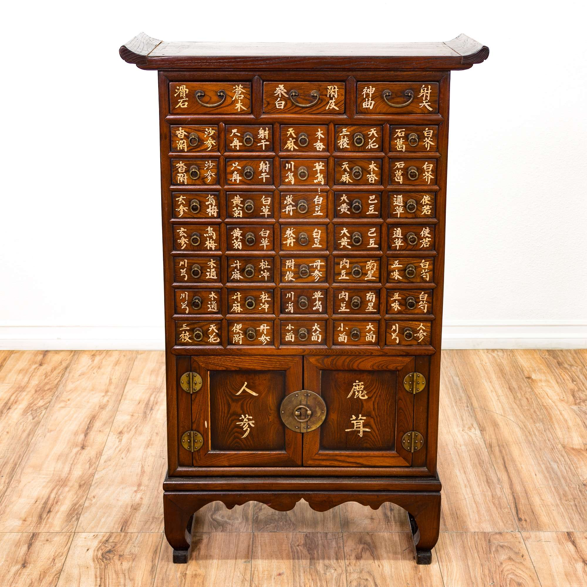 Stupendous Asian Apothecary Cabinet W Small Compartment Drawers Interior Design Ideas Grebswwsoteloinfo