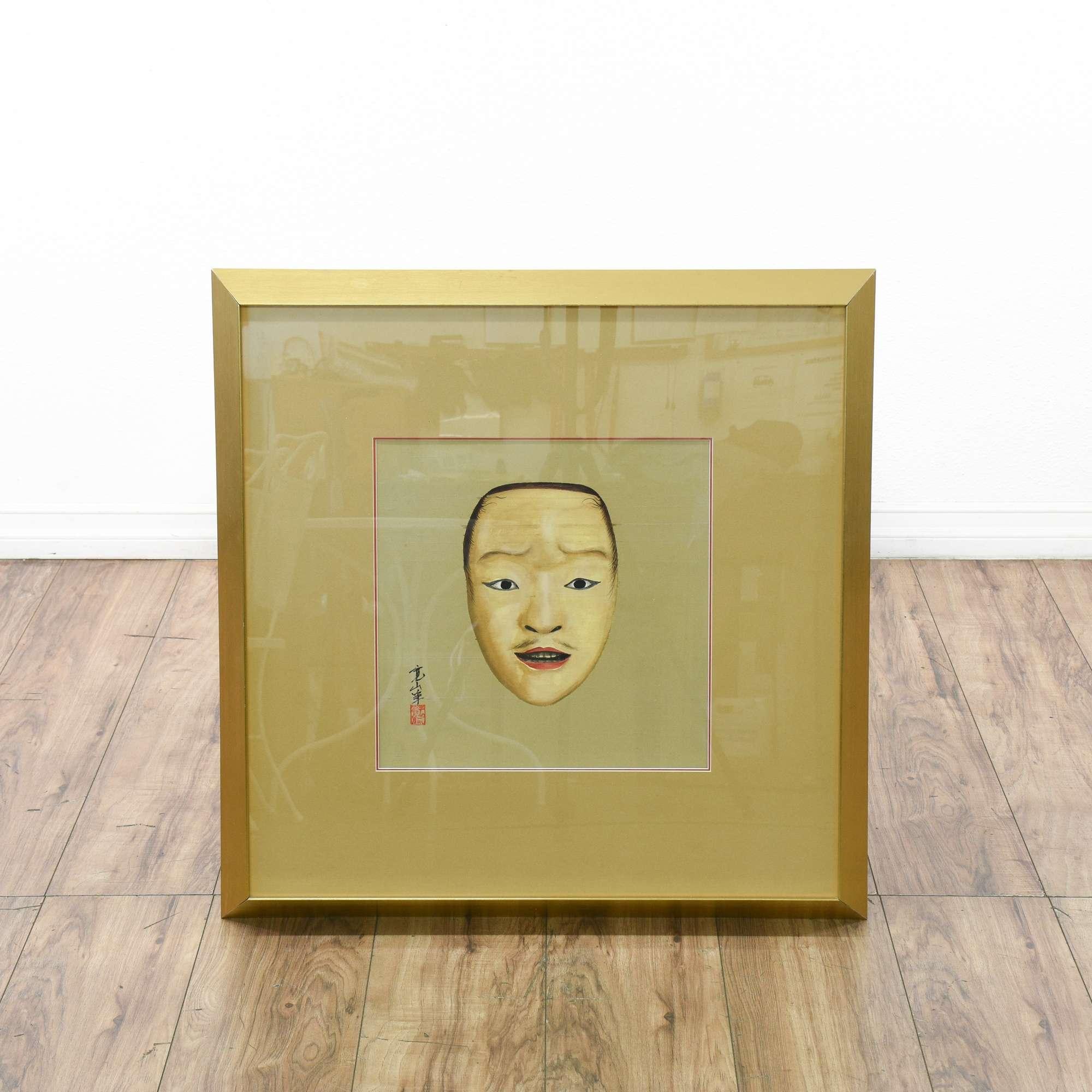 Asian Gold Framed Wall Art | Loveseat Vintage Furniture San Diego