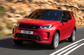 The 2020 Land Rover Discovery gets revealed