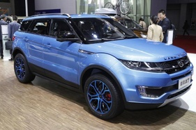 Jaguar Land Rover wins court case over copycat Evoque