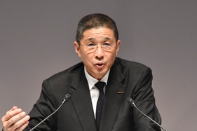 Major reforms sweep in at Nissan after company's AGM