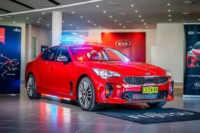 Kia and Fujitsu create the cop car of the future