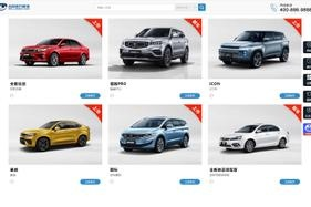 Geely will finance and deliver cars through online store, to add servicing