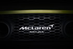 McLaren's upcoming hybrid supercar has been named