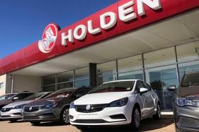 Holden is down to its last 500 cars, discounts listed here