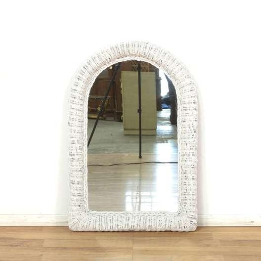Pier 1 White Wicker Frame Wall Mirror