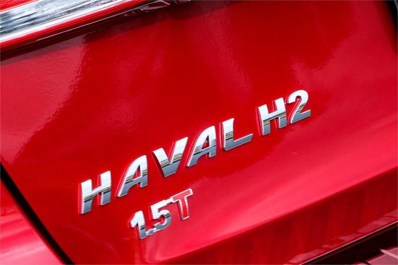 HAVAL H2