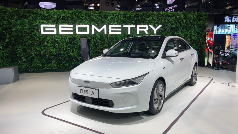 Geely EV brand to be here by 2021
