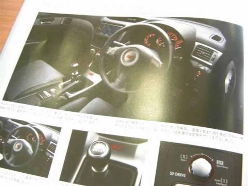 Subaru Impreza STi: 2008 STi JDM brochure translated