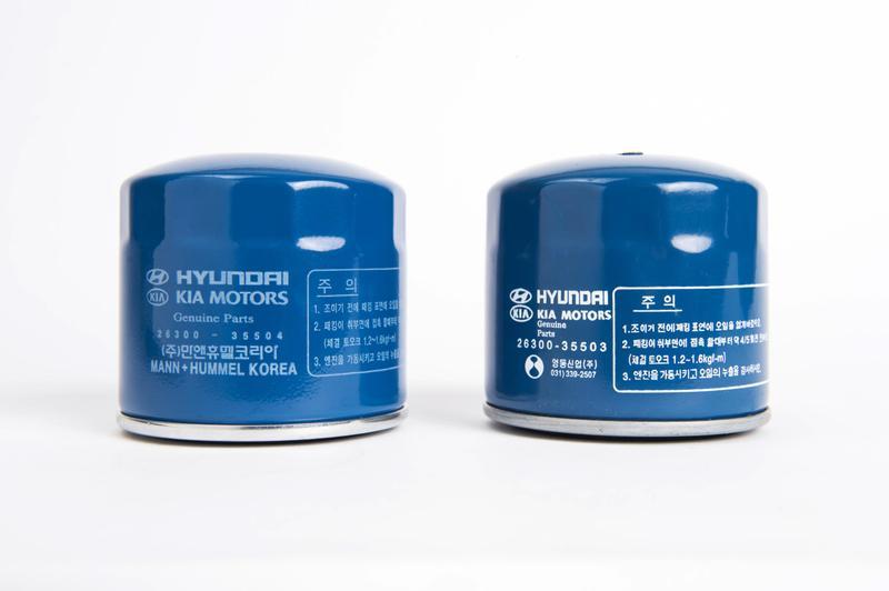 Counterfeit Oil Filters Seized In Australia