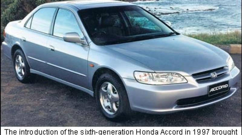 1997 Honda Accord EXi