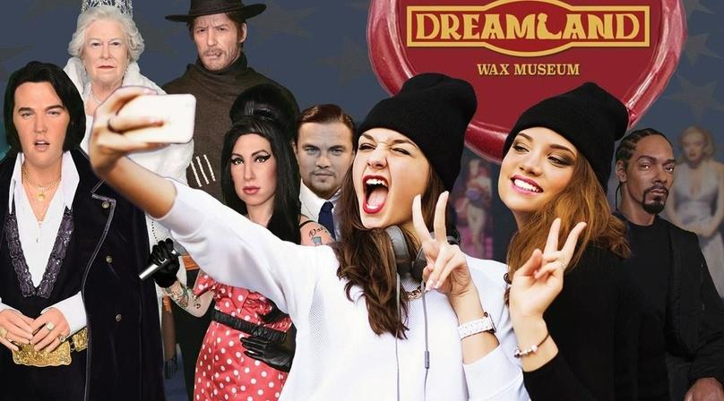 Boston Dreamland Wax Museum Admission