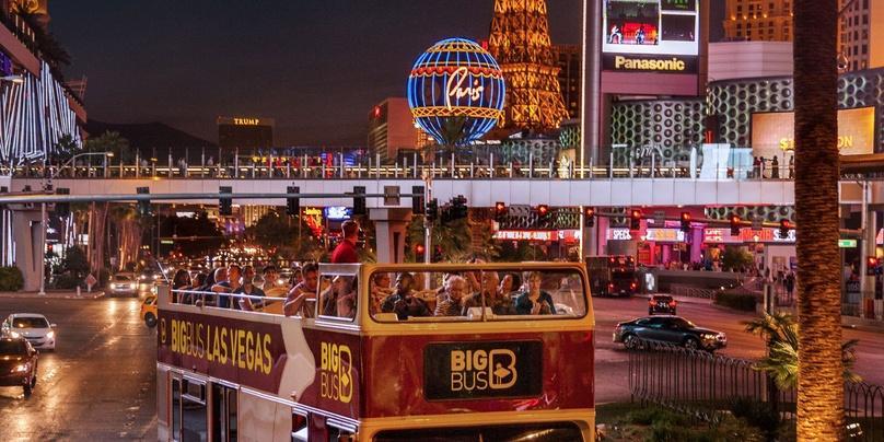 Illuminating Night Tour of Las Vegas