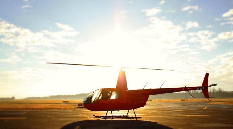 5-Mile Helicopter Ride