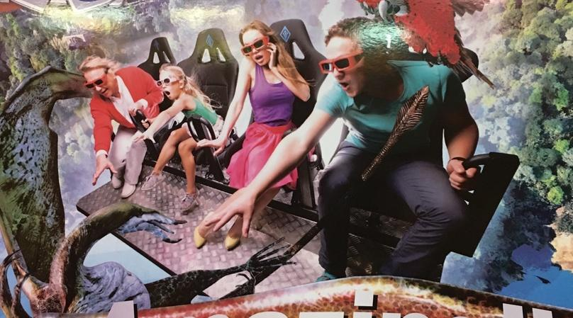 Virtual Reality Park Admission With 5 Rides