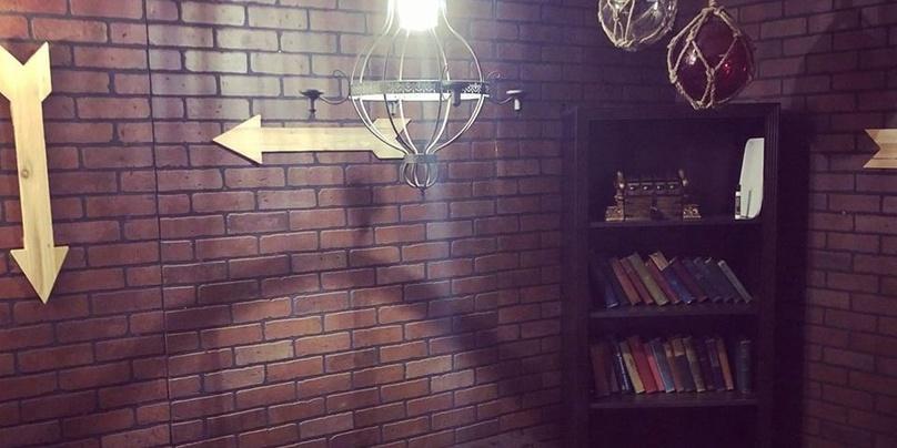 Wizard School Escape Room