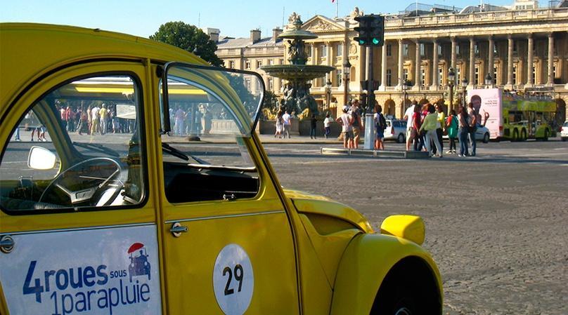 Champs-Elysees Tour