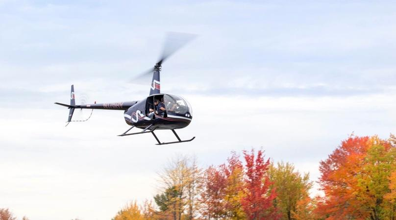 30-Minute Fall Foliage Helicopter Tour