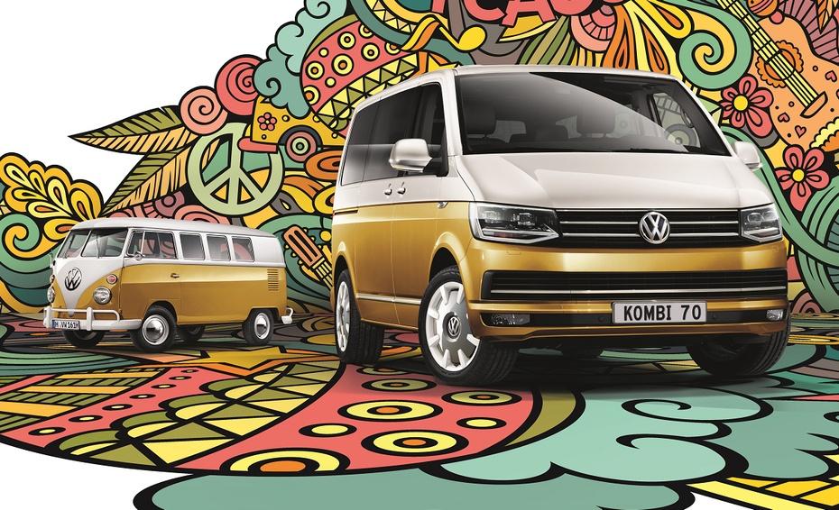 2018 Volkswagen Multivan