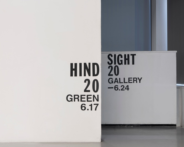 """Installation view of """"Hindsight 2020,"""" the MFA thesis exhibition for 2020 graduates in Photography."""