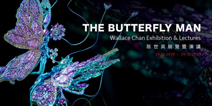 the Butterfly Man-2020-poster.jpg