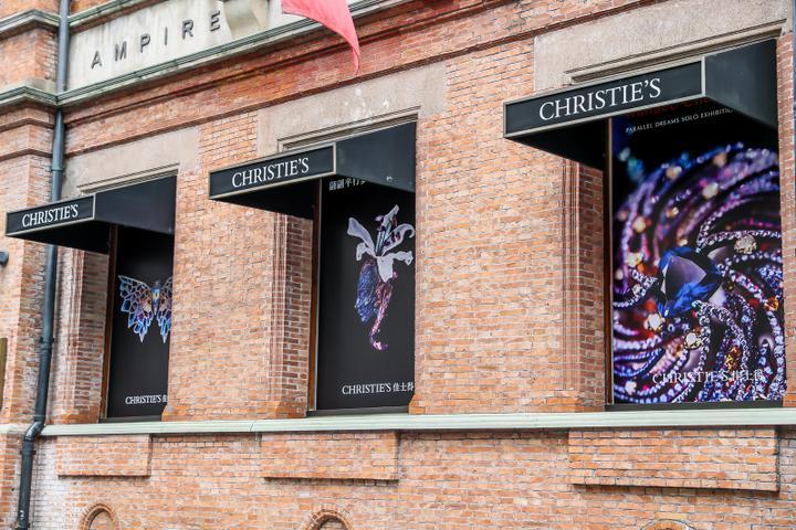 Parallel Dreams - Wallace Chan at Christies Shanghai (3).jpg