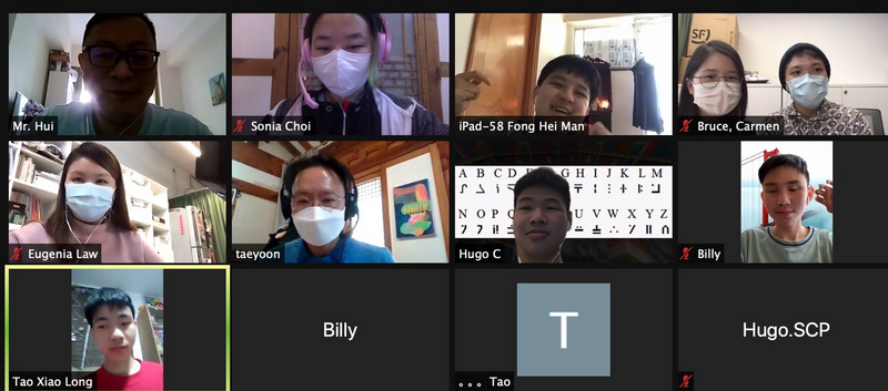 Screen capture of a virtual classroom in Zoom. Ten people attending the class. A mix of students and teachers.